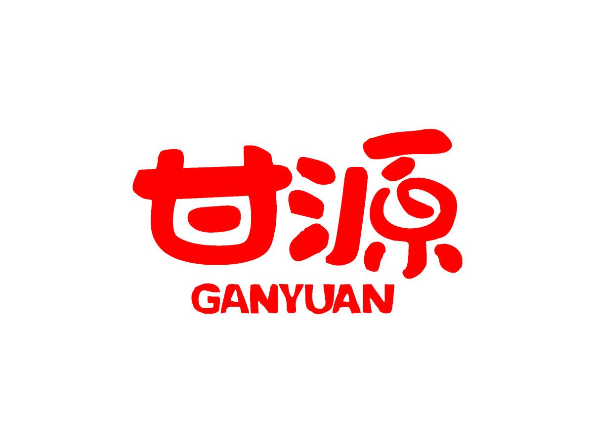 Ganyuan