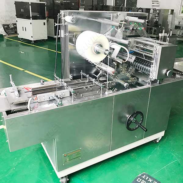 Perfume box wrapping machine factory
