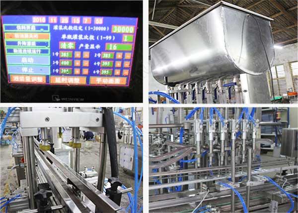 Oil filling machine factory