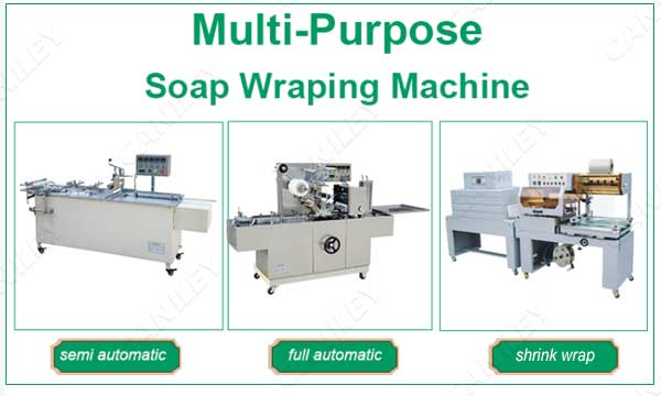 Types of Soap Packing Machine