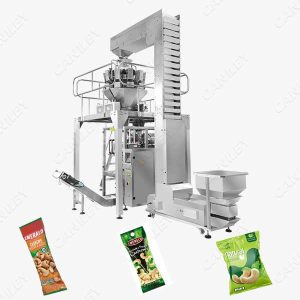 AutomaticCashew Packing Machine